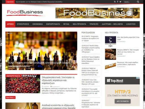 Website for the news portal foodbusiness.gr