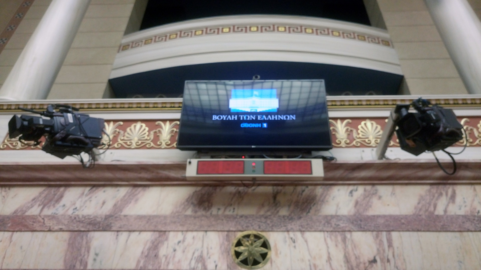 Electronic Voting Application for Hellenic Parliament