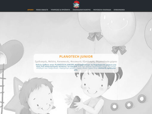 New corporate website for Planotech Junior
