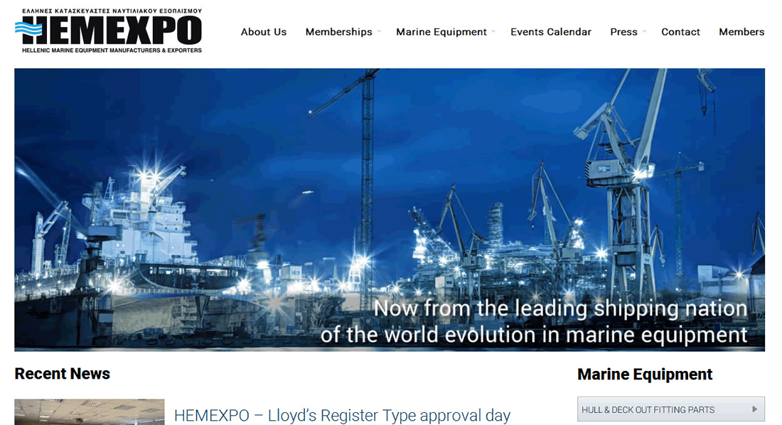hemexpo.gr, Hellenic Marine Equipment Manufacturers and Exporters
