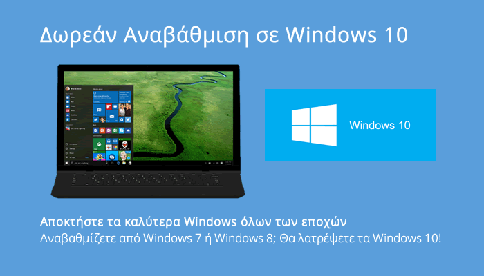 windows-10-free-upgrade-ibs